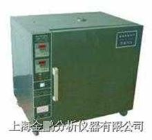 DHP9052-BC型不锈钢内胆电热恒温培养箱