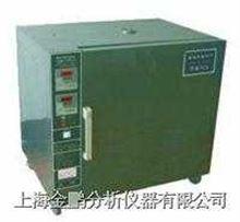 DHP9052-C型不锈钢内胆电热恒温培养箱