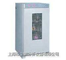 MJX-100C霉菌培养箱(可控湿度)