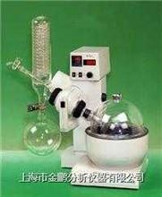 RE-1102RE-1102旋转蒸发器