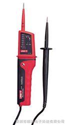 优利德UNI-T|UT15A防水型测电笔