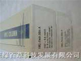YMC -PACK 250*20mm C18反相制备色谱柱