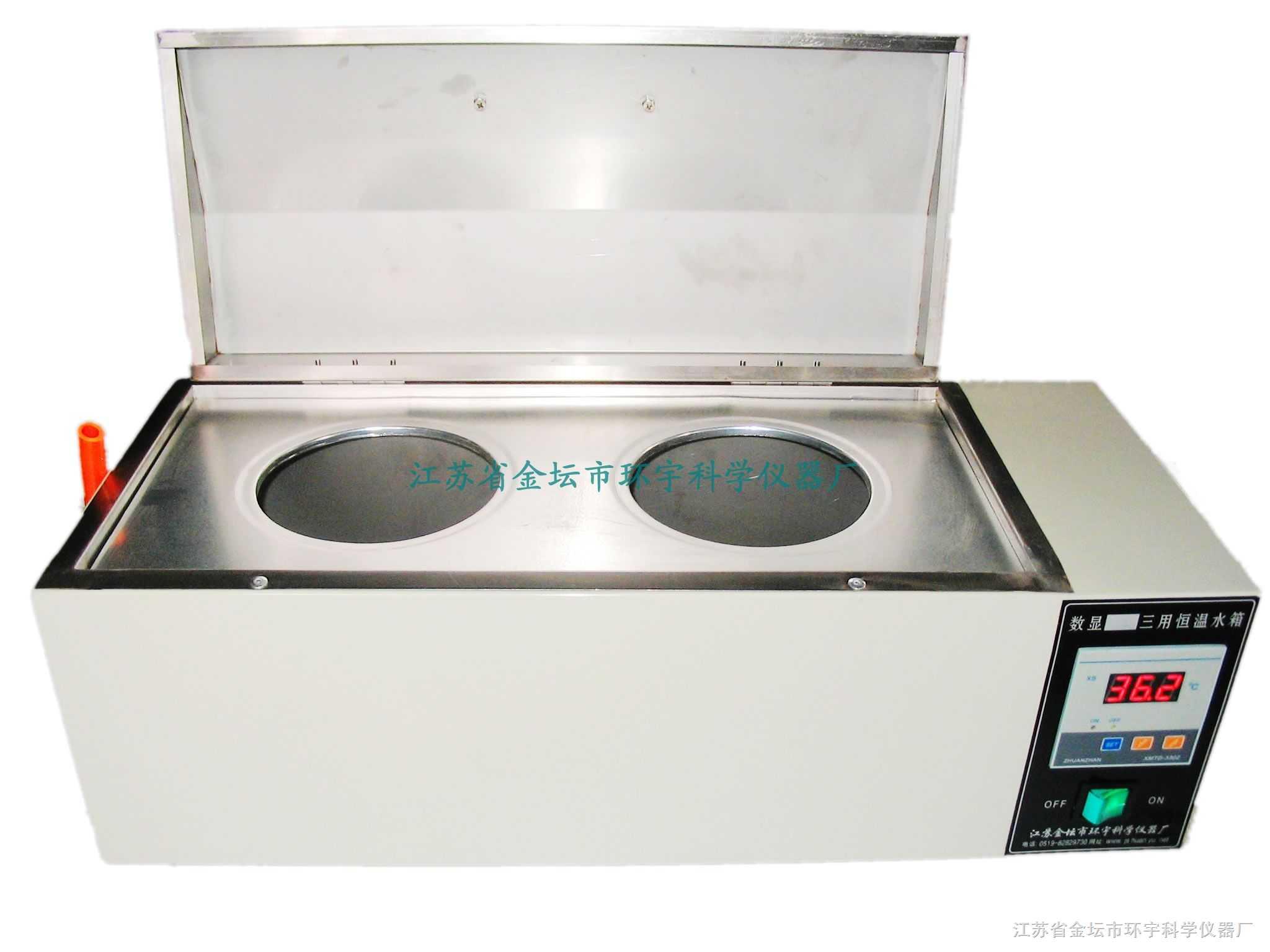 420数显恒温水箱