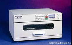 CL-1000CL-1000紫外交聯儀