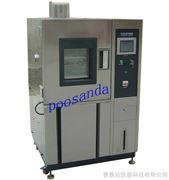 天津高低温循环试验箱