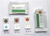 農藥殘留速測卡(50盒以上 國產) 型號:m271096   0712