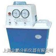 SHB-3型循环水式多用真空泵(不锈钢泵2表2抽头)
