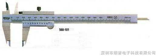 560-101无视差型游标卡尺
