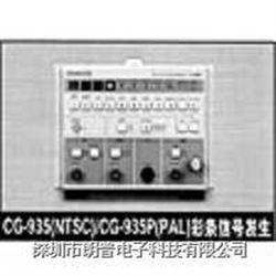 CG-935P(PAL)电视信号发生器