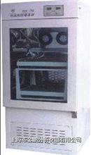 HZQ-F160全温震荡器