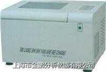 THZ-C-1台式冷冻恒温振荡器