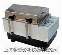 SHA-C型水浴恒温振荡器(水浴恒温摇床)