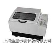 ZD-85型(数显)气浴恒温振荡器