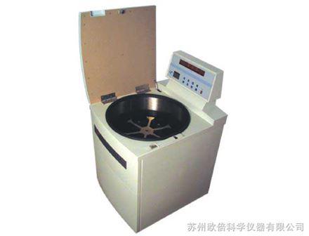 低速大容量冷冻离心机