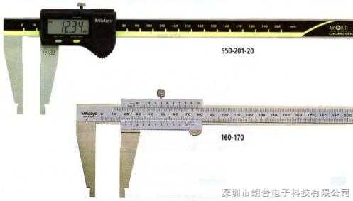 550-201-10圆弧量爪数显卡尺