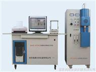 GH-8CS型 高频红外碳硫分析仪