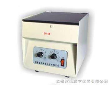 80-2B电动离心机