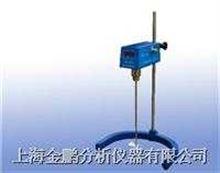 D2015W型电动搅拌器