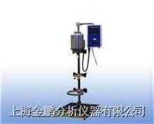 S312-90型恒速搅拌器