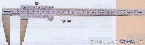 160-127圆弧量爪游标卡尺