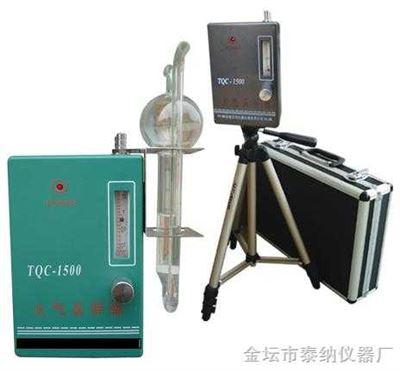 TMP-1500/TQC-1500大气采样器