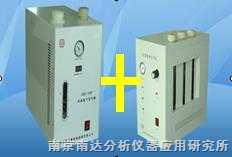 SHC-300氢气发生器,SHC-3纯净空气发生器组合