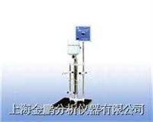 S312-180W型恒速搅拌器