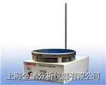 H01-1A型数显恒温磁力搅拌器