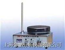 94-2定时恒温磁力搅拌器