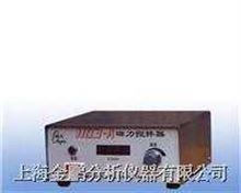H03-A型磁力搅拌器