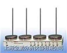 H05-1型多工位恒温磁力搅拌器