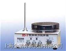 95-1型恒温磁力搅拌器
