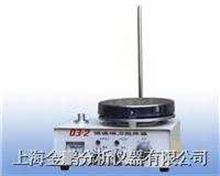 03-2型恒温磁力搅拌器