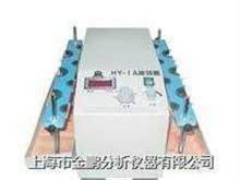 HY-lHY-1A垂直多用振荡器