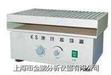 ZD-85B型摇床-微电脑大容量恒温摇床(往复)