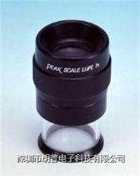 东海(PEAK)/1975放大镜