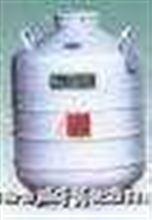 DS-50B液氮罐(运输贮存两用式)