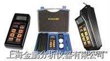 HI8424便携式防水型pH/ORP/℃测定仪