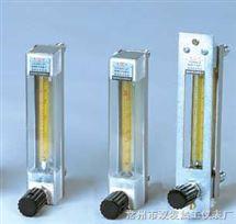 LZB-4WB玻璃轉子流量計價格