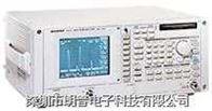 ADVANTEST 频谱分析仪 R3131A