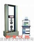 HY-5080铜包铝线拉力试验机