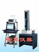 HY-0230铜包铝镁线拉力试验机