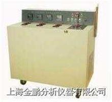 SYD-510F多功能低温试验器