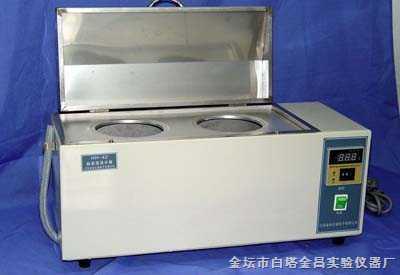 生产供应数显三用恒温水箱