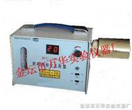 BFC-35B呼吸粉层采样器
