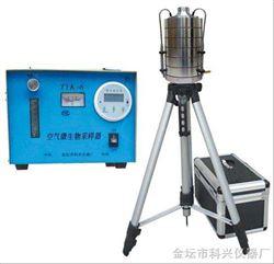 TYK-6撞击式空气微生物采样器