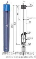 7931平衡式溶解氧电极,工业溶解氧电极,现场用溶解氧电极