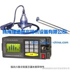 JT-3000漏水检测仪