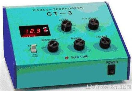 CT-3型电解式镀层测厚仪(膜厚計)