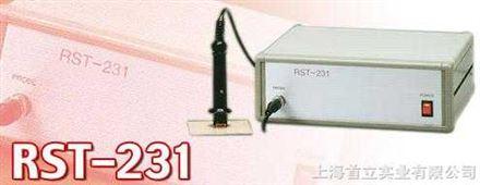 RST-231型电阻式涂镀层测厚仪(膜厚計)
